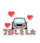 旧車シリーズ・ブルブルPart2(個別スタンプ:30)