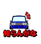 旧車シリーズ・ブルブルPart2(個別スタンプ:31)