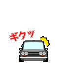 旧車シリーズ・ブルブルPart2(個別スタンプ:32)