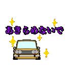 旧車シリーズ・ブルブルPart2(個別スタンプ:34)