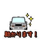 旧車シリーズ・ブルブルPart2(個別スタンプ:35)