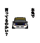 旧車シリーズ・ブルブルPart2(個別スタンプ:36)