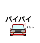旧車シリーズ・ブルブルPart2(個別スタンプ:37)