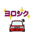 旧車シリーズ・ブルブルPart2(個別スタンプ:38)