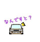 旧車シリーズ・ブルブルPart2(個別スタンプ:39)
