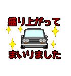 旧車シリーズ・ブルブルPart2(個別スタンプ:40)