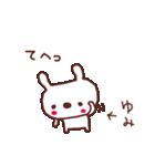 ★ゆ・み・ち・ゃ・ん★(個別スタンプ:21)