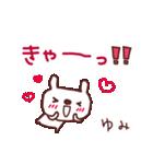 ★ゆ・み・ち・ゃ・ん★(個別スタンプ:38)