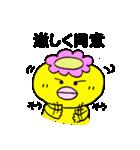 お礼と返事はお任せ!カッパ&カモノハシ(個別スタンプ:02)