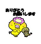 お礼と返事はお任せ!カッパ&カモノハシ(個別スタンプ:04)