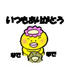 お礼と返事はお任せ!カッパ&カモノハシ(個別スタンプ:05)