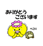 お礼と返事はお任せ!カッパ&カモノハシ(個別スタンプ:07)