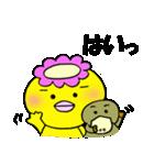 お礼と返事はお任せ!カッパ&カモノハシ(個別スタンプ:09)