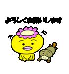 お礼と返事はお任せ!カッパ&カモノハシ(個別スタンプ:20)