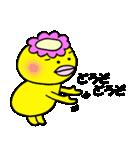 お礼と返事はお任せ!カッパ&カモノハシ(個別スタンプ:31)
