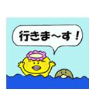 お礼と返事はお任せ!カッパ&カモノハシ(個別スタンプ:32)