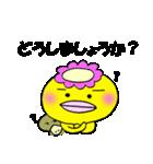 お礼と返事はお任せ!カッパ&カモノハシ(個別スタンプ:35)