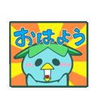 ともだちカパたん(個別スタンプ:02)