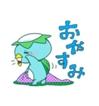 ともだちカパたん(個別スタンプ:03)