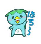 ともだちカパたん(個別スタンプ:04)
