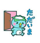 ともだちカパたん(個別スタンプ:05)