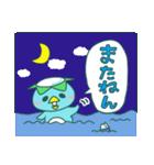 ともだちカパたん(個別スタンプ:06)