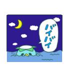 ともだちカパたん(個別スタンプ:07)