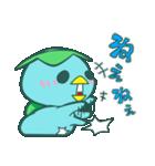 ともだちカパたん(個別スタンプ:09)