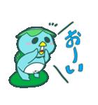 ともだちカパたん(個別スタンプ:11)