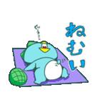 ともだちカパたん(個別スタンプ:32)