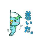 ともだちカパたん(個別スタンプ:39)