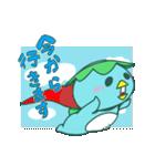 ともだちカパたん(個別スタンプ:40)