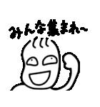 すなおなこ2(個別スタンプ:2)