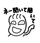 すなおなこ2(個別スタンプ:3)