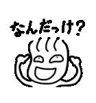 すなおなこ2(個別スタンプ:5)
