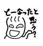 すなおなこ2(個別スタンプ:7)