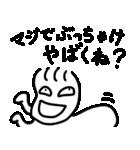 すなおなこ2(個別スタンプ:8)