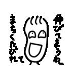すなおなこ2(個別スタンプ:10)