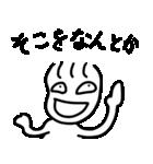 すなおなこ2(個別スタンプ:11)