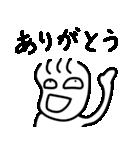 すなおなこ2(個別スタンプ:12)