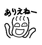 すなおなこ2(個別スタンプ:13)