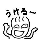 すなおなこ2(個別スタンプ:14)