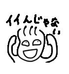 すなおなこ2(個別スタンプ:15)