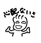 すなおなこ2(個別スタンプ:16)
