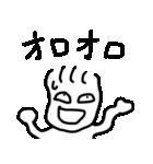 すなおなこ2(個別スタンプ:17)