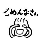 すなおなこ2(個別スタンプ:19)
