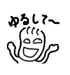 すなおなこ2(個別スタンプ:20)