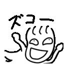 すなおなこ2(個別スタンプ:21)