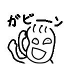 すなおなこ2(個別スタンプ:22)
