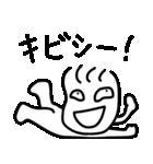すなおなこ2(個別スタンプ:23)